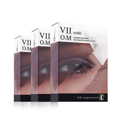 THE ONE COURSE TREATMENT SET FOR DARK CIRCLES